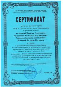 sertifikat54